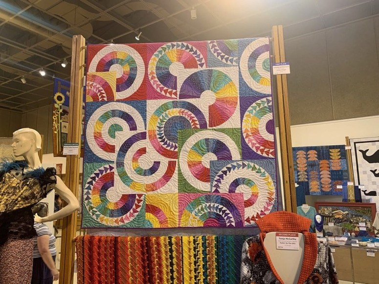Circles of Bright, Cal State Fair, 1st Place